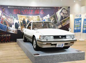 イドム子会社のモトーレングランツ、サブスク契約者が旧車に乗れるキャンペーン開始 初代「ソアラ」を用意