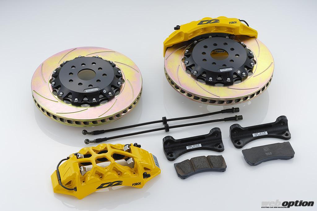 「D2ジャパンの最新キャリパーがトヨタGRヤリスに対応!」鍛造モノブロックで超軽量かつ高剛性を実現