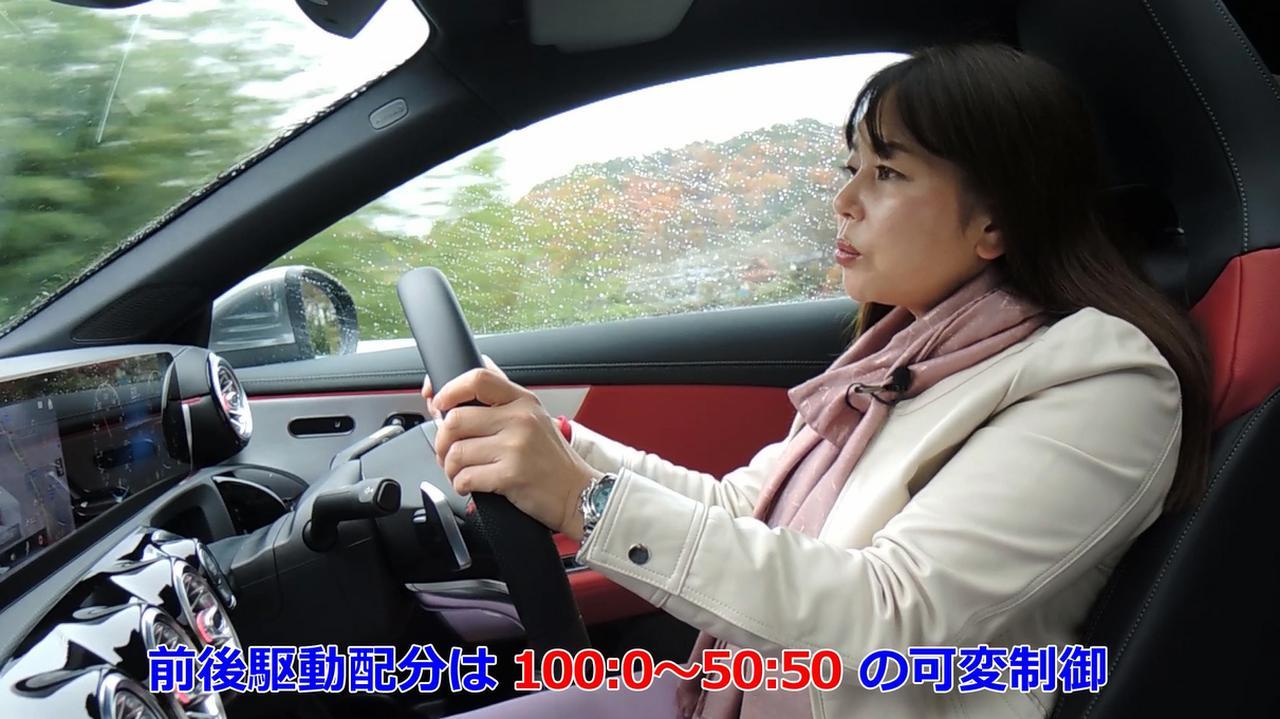 【動画】竹岡 圭のクルマdeムービー 「メルセデス・ベンツCLA」(2020年1月放映)