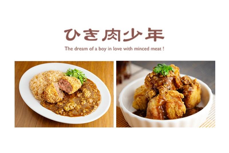 寺門ジモンが手掛ける肉料理の祭典「東京ミートサロン」が開催
