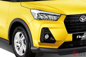 ダイハツ新型「ロッキー」1.2L車世界初公開! 日・インドネシア共同開発の独自仕様SUVが登場