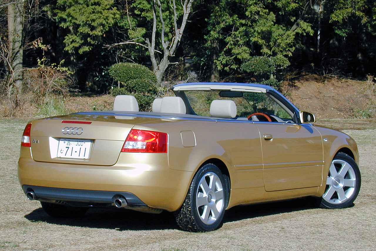 【懐かしの輸入車 58】アウディ A4カブリオレはクールでスタイリッシュなオープンモデルだった