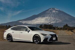 【日本の高級車、復活なるか】レクサスLS改良新型 LS500h Fスポーツ 乗り心地/静粛性/アドバンストパークの評価は?