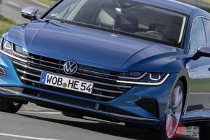 VW新型「アルテオン/アルテオンシューティングブレーク」にPHEV登場! 約635万円から