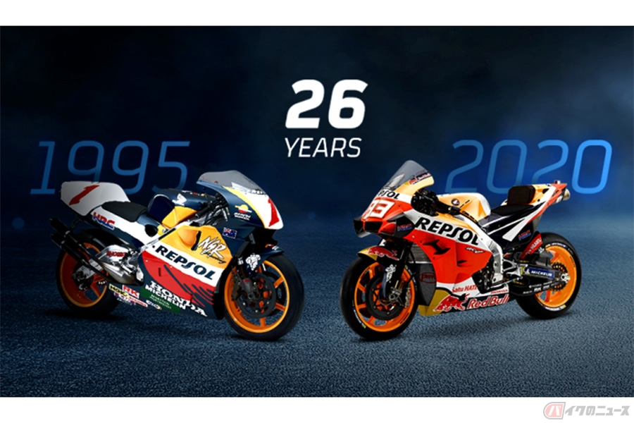 ホンダとレプソルが契約更新 25年続く強力タッグで2021年もレースに挑む