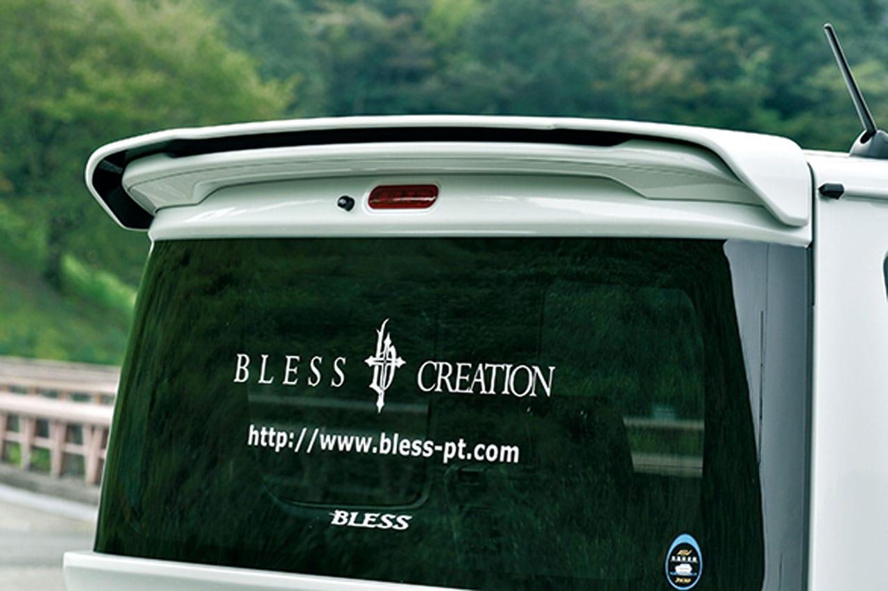 片側9ミリワイドで車検もOK! なエアロ|BLESS CREATION|エブリイ エアロ カスタム