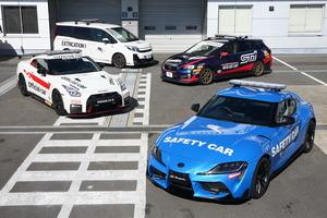 「CR-X」「プレリュード」「GT-R」「スープラ」緊急出動! サーキット運営を守る「はたらく車」大図鑑