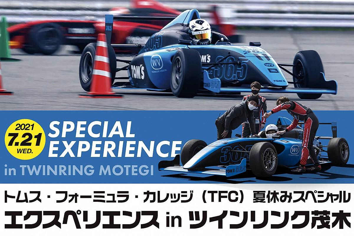 F4マシン使ったフォーミュラ体験『トムス・フォーミュラ・カレッジ』の夏休みスペシャルがツインリンクもてぎで開催決定!
