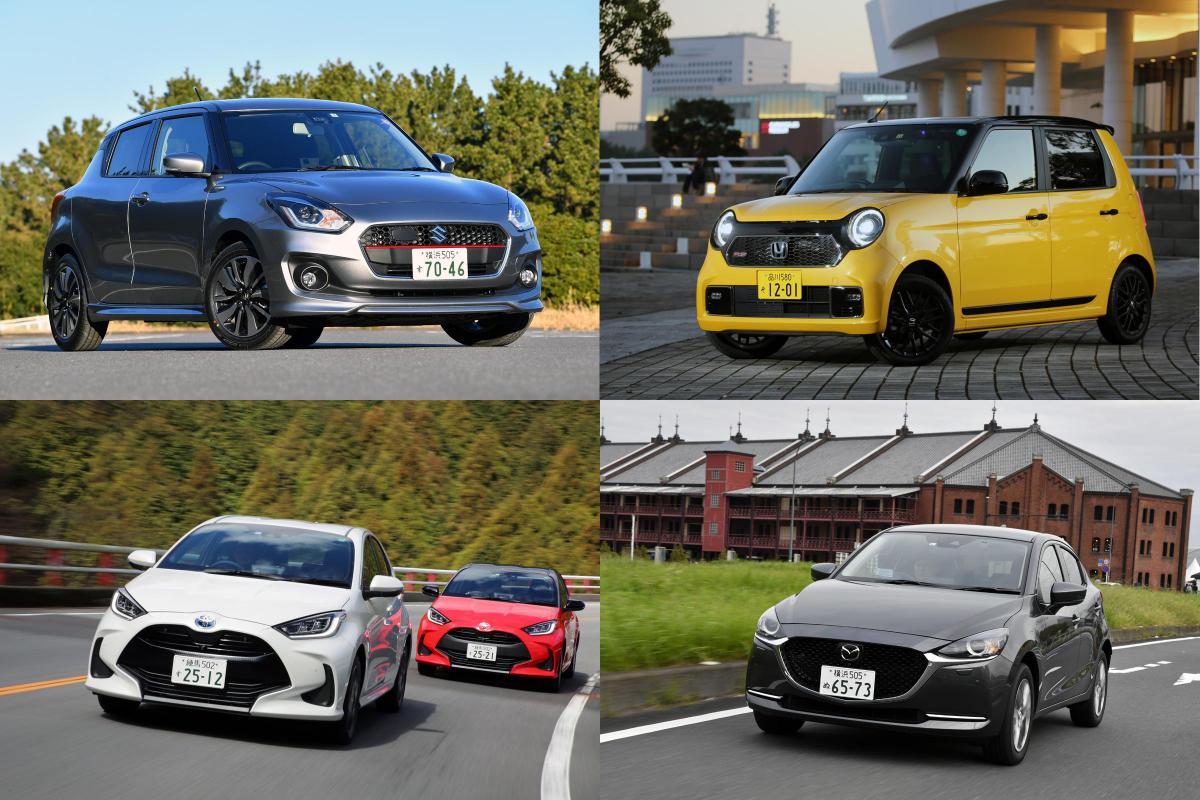 このご時世に「MT」でしかも200万円以下! いまや貴重な「走り系」実用車4選