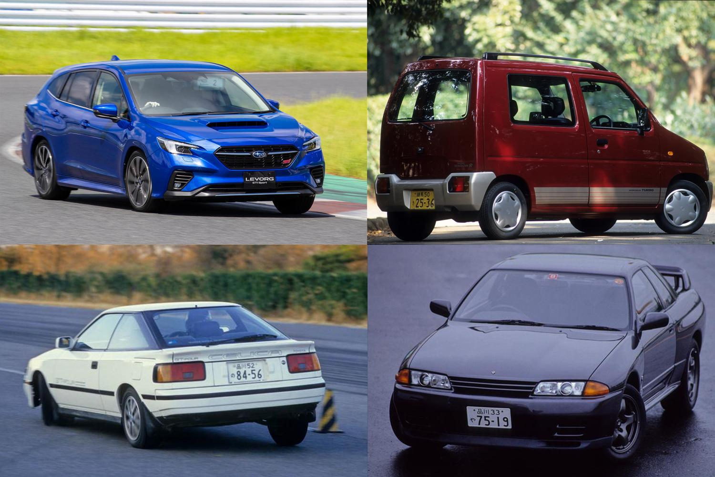 クルマ好き憧れの「GT」や「R」! 「走り系の証」じゃないクルマにも結構あった