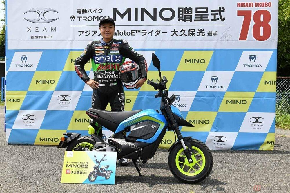 XEAMがアジア初のMotoEライダー 大久保光選手にTROMOX「MINO」を贈呈 サマーブレイク中のトレーニングで表彰台を目指す