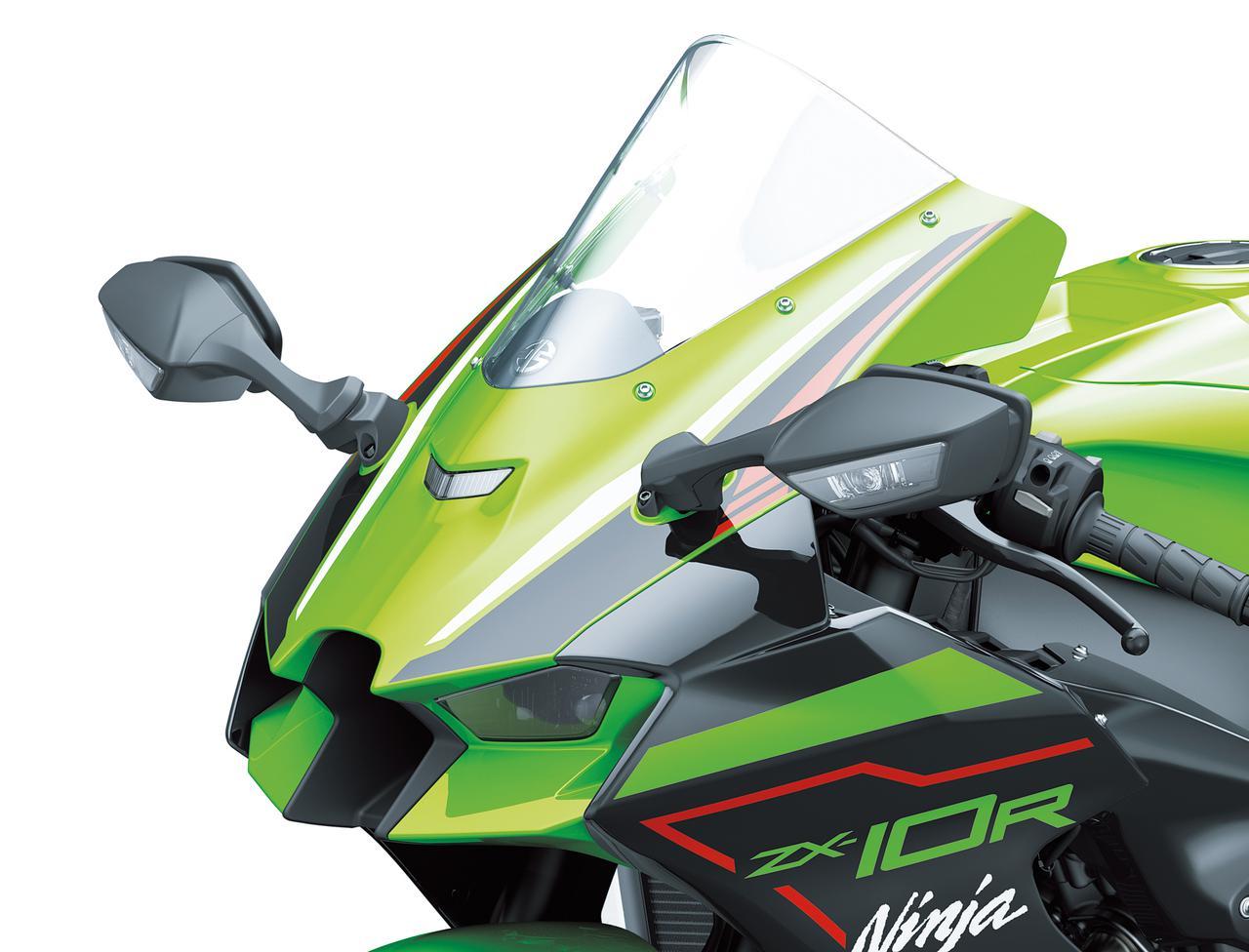カワサキ新型「Ninja ZX-10R」を解説! 2021年型は空力性能を追求、クルーズコントロールも搭載