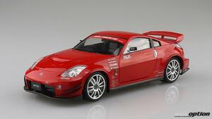 「MCRのZ33デモカーがプラモデル化!」ニスモ&MCRエアロ仕様を1/24スケールで完全再現