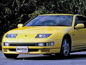 平成スポーツカー図鑑<その2>日産 フェアレディZ 300ZX(平成元年:1989年)