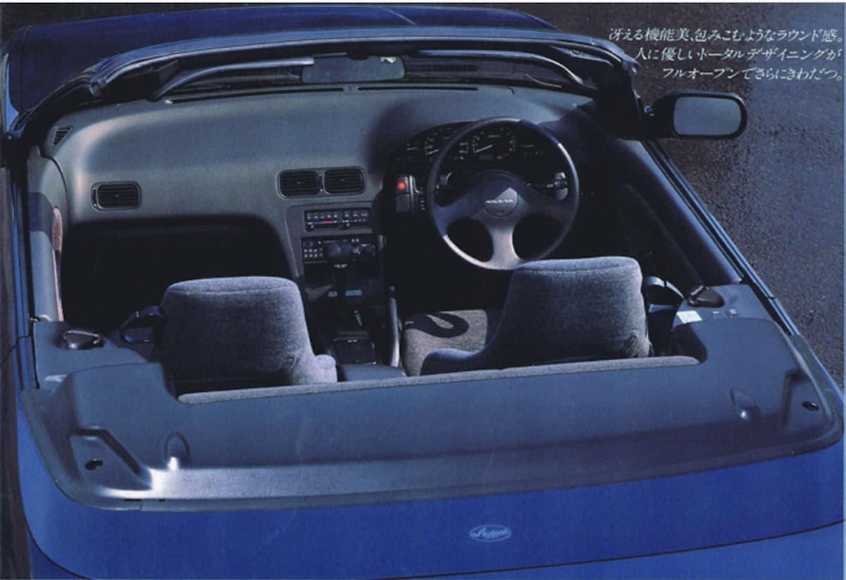 当時の「究極」デートカー! 激レアなS13シルビア「コンバーチブル」が贅沢すぎるクルマだった
