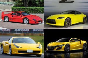 単に「目立つから」じゃなかった! スポーツ車のイメージカラーに「派手な色」が多いワケ