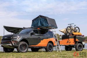 どこへも行けてどこでも泊まれる! フォードのSUV「エクスペディション」最強キャンプ仕様登場
