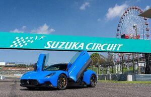 マセラティの新世代スーパースポーツ「MC20」が鈴鹿サーキットでシェイクダウン