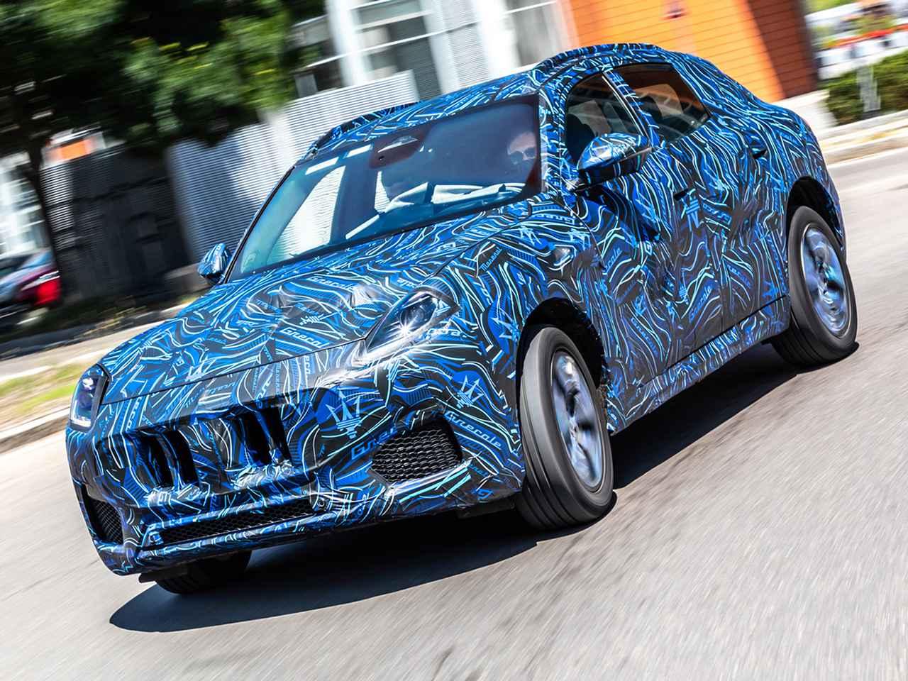 新型SUV「マセラティ グレカーレ」が11月16日にイタリア・ミラノで世界初公開に