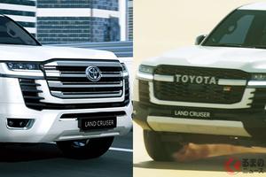 ギラ顔&タフ顔設定! トヨタ新型「ランドクルーザー」は全面刷新でどう進化? 新開発V6ターボのスゴさとは