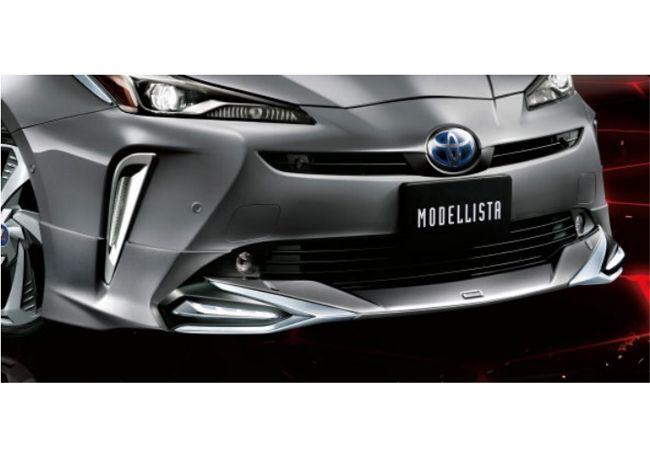 モデリスタ、3色からなるプリウス特別仕様車カスタマイズアイテムを発売