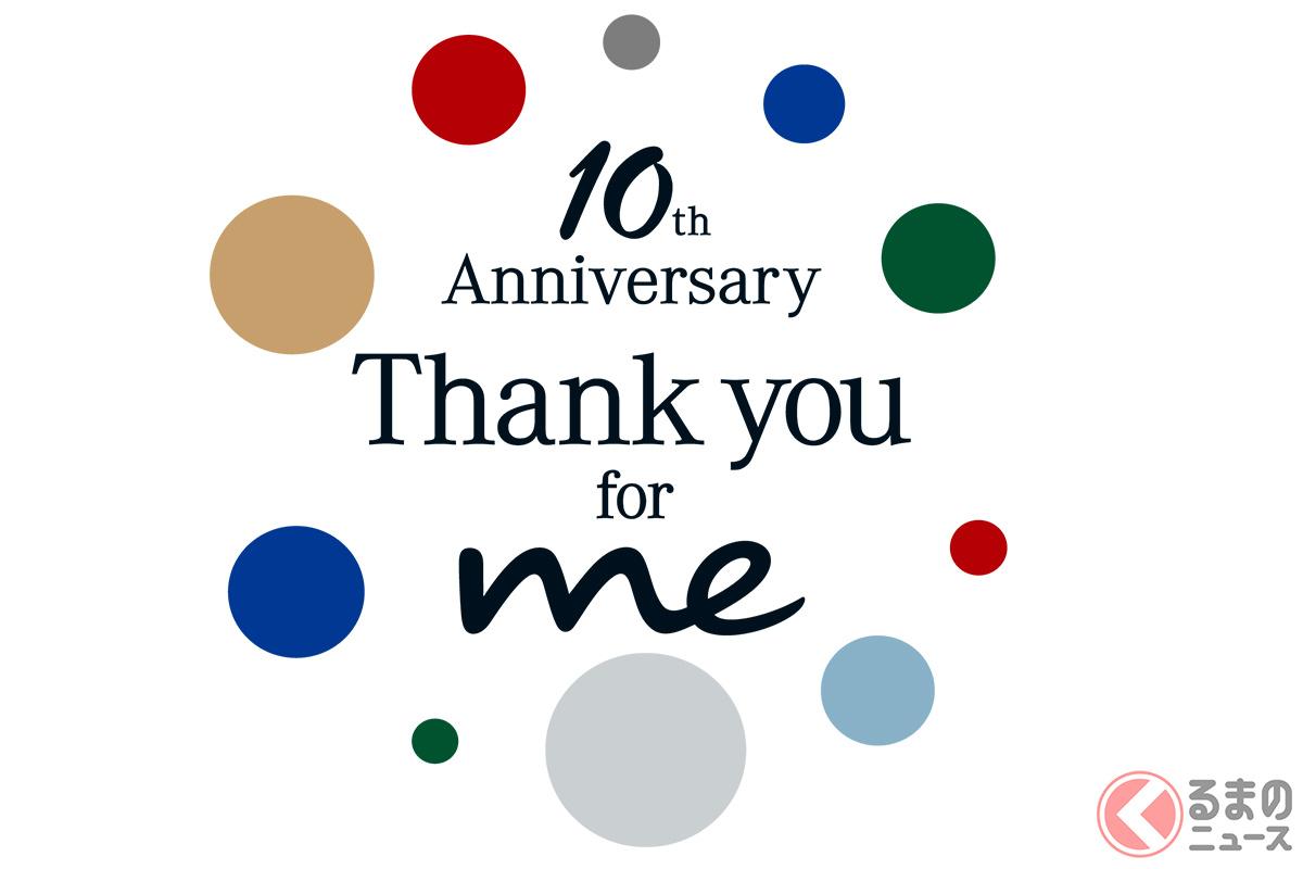 メルセデス・ミーが10周年! カフェ&レストランでフルーツ尽くしの期間限定10周年メニューが登場