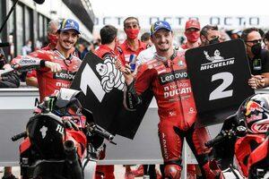 MotoGP第14戦サンマリノGP:バニャイアが2戦連続でレコード更新タイムを記録し、ポール獲得
