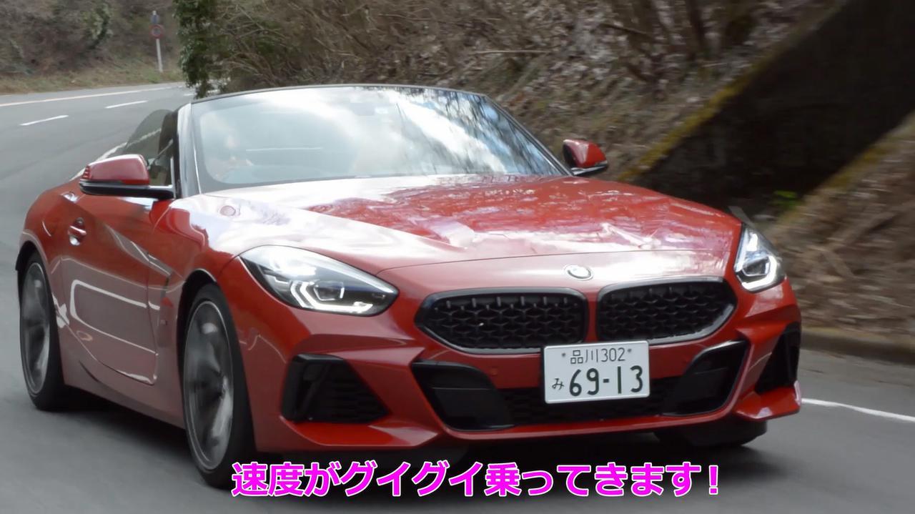 【動画】竹岡 圭のクルマdeムービー 「BMW Z4」(2019年4月放映)