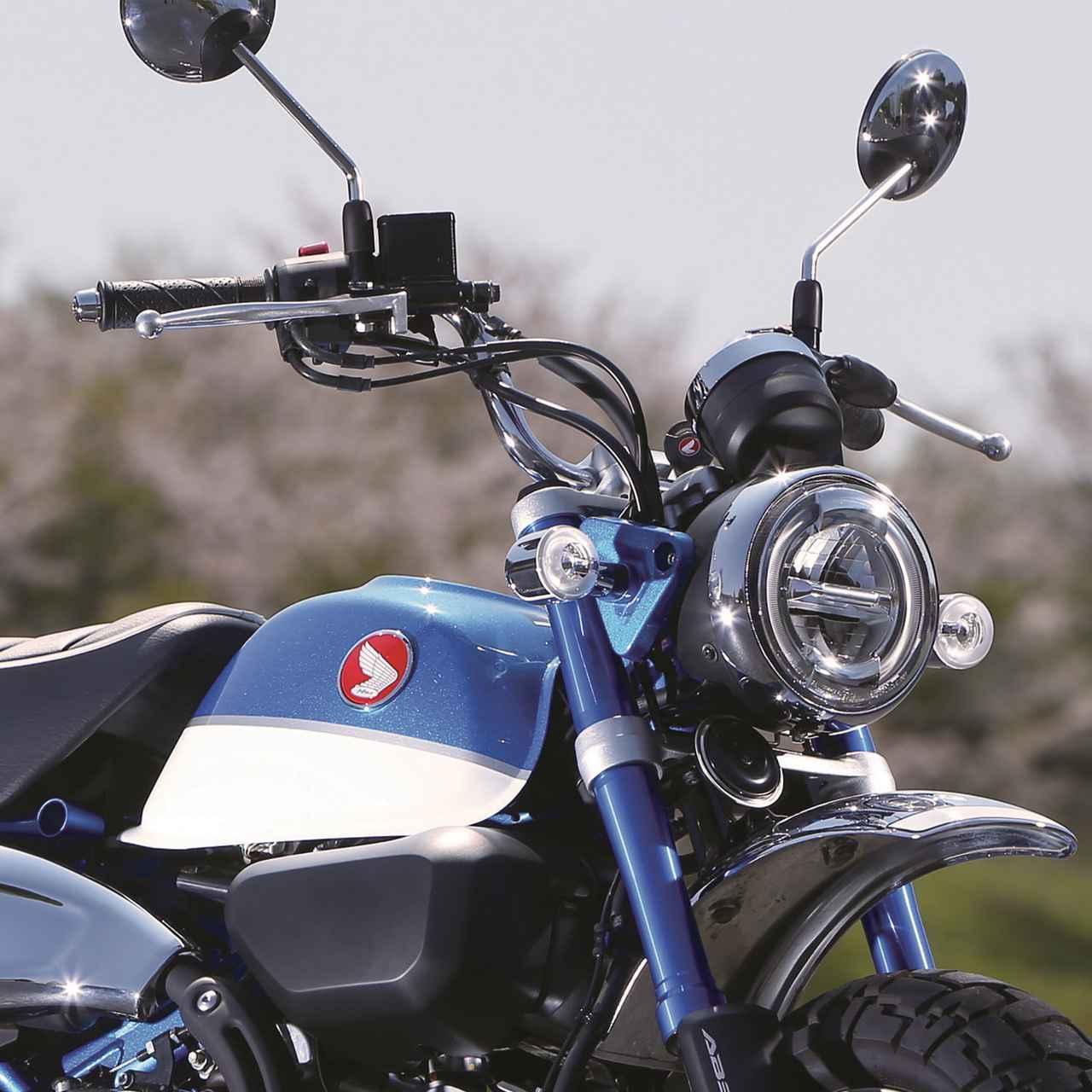 ホンダ「モンキー125」ヒストリーガイド【名車の歴史】50ccから原付二種になって実用性をアップ! 歴代モンキーの系譜も紹介