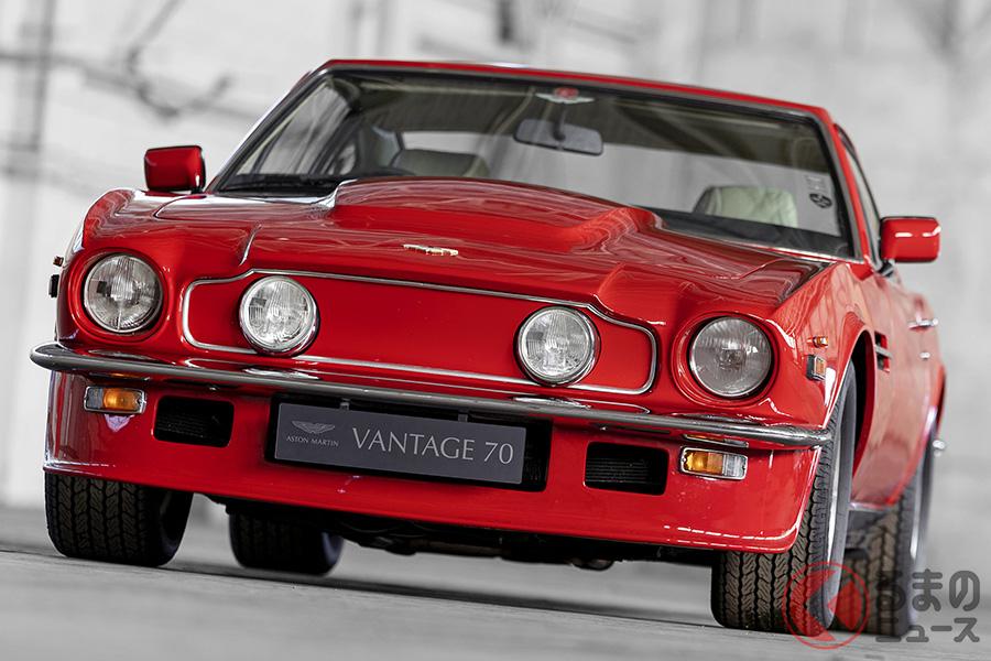 英国初のスーパーカー! アストンマーティン「ヴァンテージ」の無敵モデル5選