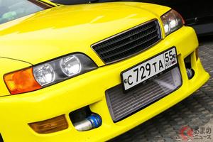 なぜロシアで「マークII3兄弟」がモテモテ? 意外な理由から海外で人気の日本車5選