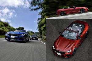 【比較試乗】「BMW M8カブリオレ・コンペティション vs M8グランクーぺ・コンペティション  vs M8クーペ・コンペティション」M8コンペティションを乗り尽くせ!