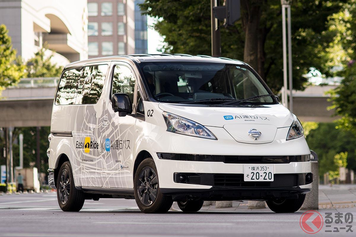 日産とドコモがAI運行バスでタッグを組む! 自動運転は日本が抱える問題を解決するのか?