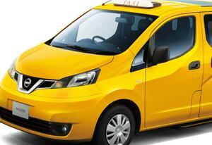 日産のタクシー専用車が生産終了へ! NV200タクシーがまさかの短命に終わったワケ