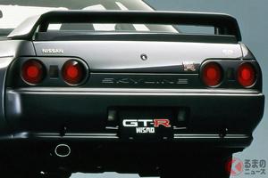 「R32 スカイラインGT-R」のパーツを最新技術で再生産? メーカーの旧車サポート5選