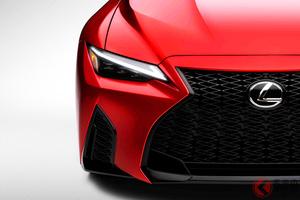 レクサス新型「IS500 Fスポーツパフォーマンス」に熱視線! 約480馬力のV8にユーザー注目か?