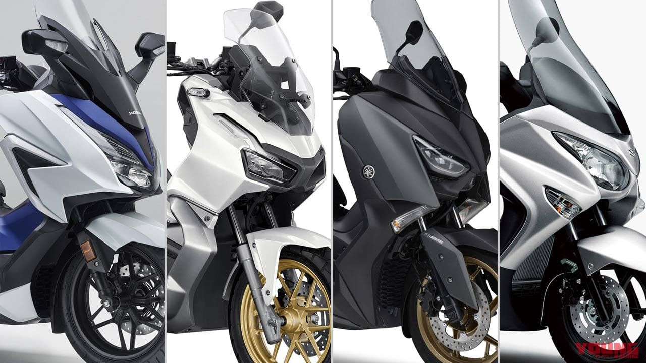 2021新車バイクラインナップ〈日本車126~250cc軽二輪クラス|スクーター〉