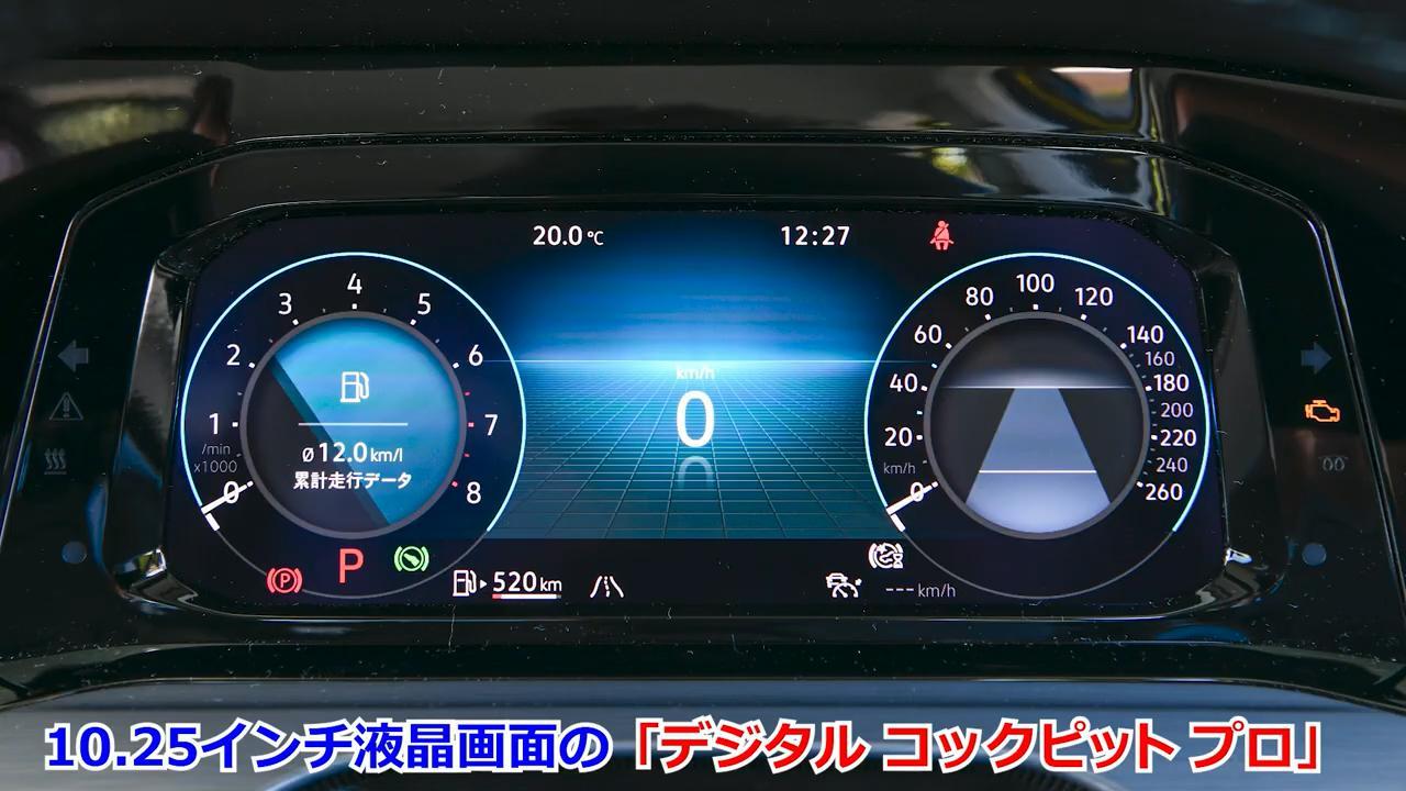 【動画】新型ゴルフ8デビュー! 1.5Lターボ+48V MHEV「eTSI Rライン」を速攻インプレ【モーターマガジンMovie】