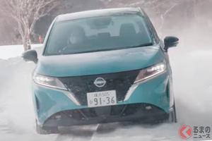 新型ノートが雪道で激走!? 4WD仕様がめちゃスゴそうな動画を公開!