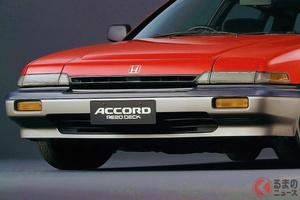 スポーティさが光るホンダ3代目「アコード」 歴代で最もアグレッシブなデザインを採用