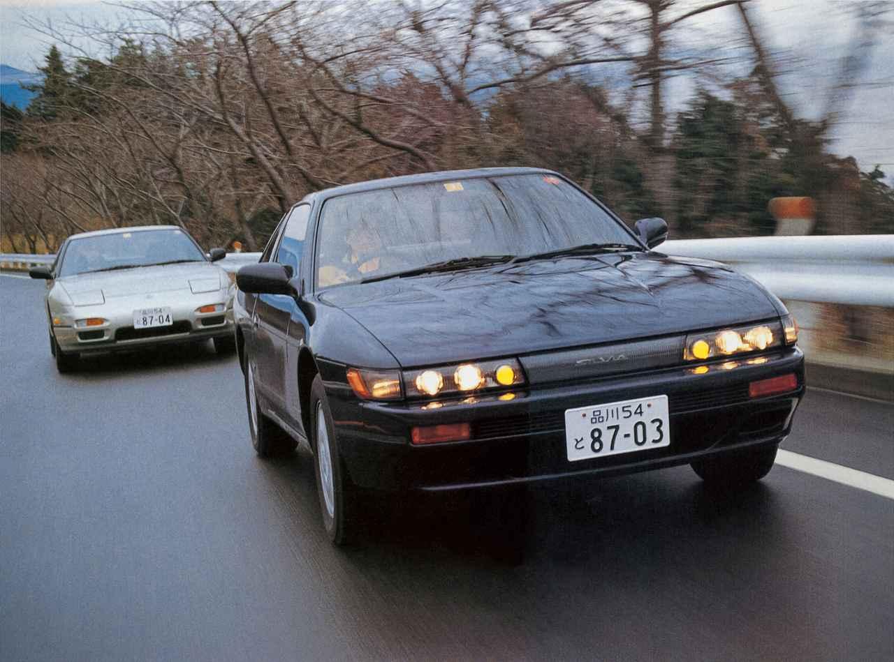 【GTメモリーズ 03】日産 シルビアと180SX、スタイルの違いによる走りの差はあったのか?