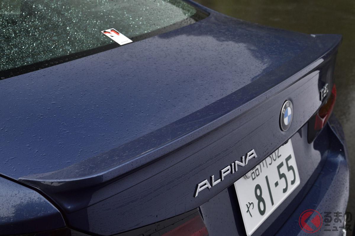 アルピナのメインストリーム「B5」 「M5」にはない上質な仕立てとは