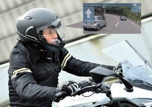 クロスヘルメット クロスワン実走レビュー【日本発のスマートヘルメットで未来が見える】
