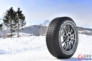 ヨコハマの新スタッドレス「アイスガード7」はどう進化? 冬の北海道で試してみた