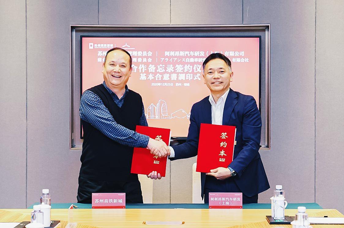 日産、中国・蘇州と次世代交通システム構築で基本協定 自動運転やコネクテッド技術を検証