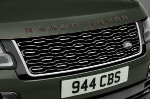 【クラシックな色合いの高級SUV】レンジローバーSVオートバイオグラフィー・アルティメット 欧州発表