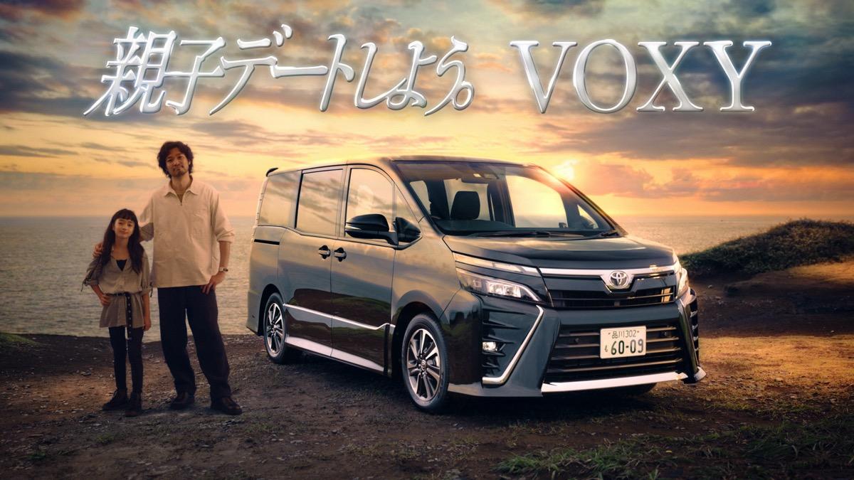 「青木崇高さんと優香さん」本物の夫妻がトヨタ ヴォクシーのCMで初共演!