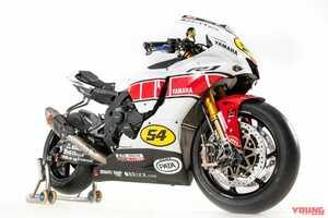 ヤマハWGP参戦60周年カラー、スーパーバイク世界選手権とボルドール24時間に進出!