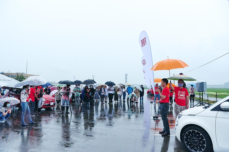 「チンク」の誕生日を「田んぼアート」でお祝い! 500ファン感涙のフィアットピクニックが開催