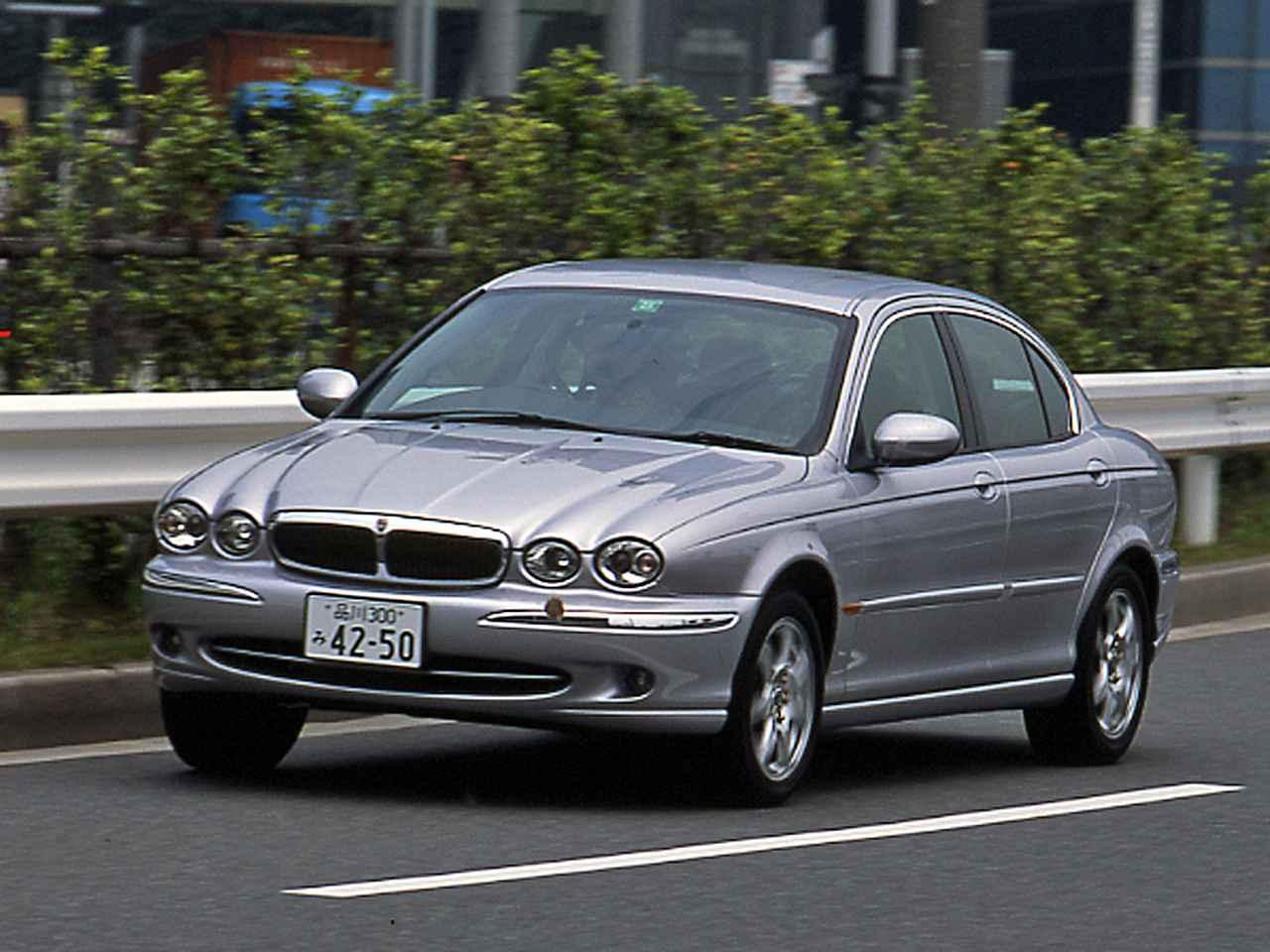 【懐かしの輸入車 39】ジャガー Xタイプは2Lを搭載してコストパフォーマンスにも優れた高級車となった